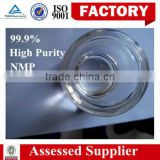 High purity99.9%nmp from China supplier HeNan rhonda N-methyl-2-pyrrolidone /solvent nmp
