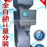 HOT!!AUTOMATIC WEIGHTING milk powder packaging machine/powder laundry detergent packaging machine