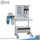 YSAV01A2 Hospital operating room high-definition LCD screen portable anesthesia machine price