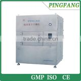 KWZG Box type microwave vacuum drying mahine, low price high quality microwave vacuum dryer for sale