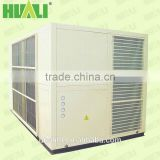 35F High Performance Fashionable Outlook Rooftop Air Conditioner