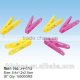 Hot sell Laundry Plastic clothes Pegs / Laundry Plastic clothes Pegs