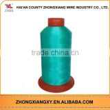 Reasonable Price Wholesale Thread Polyester Texturized low shrinkage 1500 denier polyester filament yarn