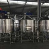 All Grains Beer Brewing Equipment