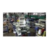 110V - 220V 1 Head Commercial Embroidery Machine , 12 Needle Embroidery Machine 540 x 375mm