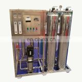 167 High quality reverse osmosis water purifier