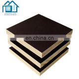 Construction 12mm 15mm 18mm brown black film faced plywood