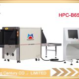 X-ray baggage scanner used x ray equipment in airport/hotel/,jail/court HPC-B6550