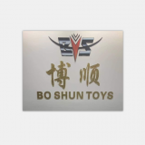 Shantou City Tianfa Toys Factory