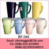 Conic Cheap Price Colored Porcelain Water Promtoion Gift Cup Customized with Good Quality
