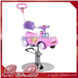 utopia barber chair for baby with baby sons