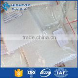 Triple layers paper mill felt with low price