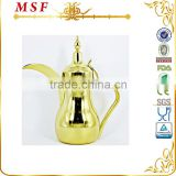Saudi Dallah India stainless steel 201 tea & coffee pot copper plating outside electroplating inside long spout kettle MSF-2026G
