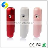 High quality hot selling cold facial steamer home use portable face spray Nano Moisturizing mini facial steamer machine