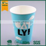 Compostable PLA Linned Paper Coffee Cup, High Quality Paper Cup,Pla Single Wall Paper Cups