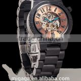 Eco-friendly Wooden Skeleton Watch Men's Automatic Wood Watch