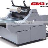 INQUIRY ABOUT Glue film lamination machine SRFM-720A