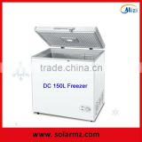 12/24V DC 150L chest freezer with DC compressor Good Quality DC Compressor 12V/24V Refrigerator 12v dc fridge