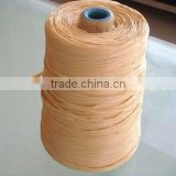 INQUIRY about Hot sale raffia yarn for crochet