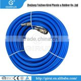 New Style Cheap Hot Selling High Quality 20 Bar Rubber Air Hose