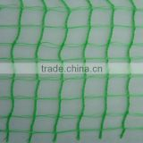 Olive Net,olive harvest net to collect olive ,olive harvest machine(Jiahe shade net Factory)