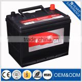 big discount!80D26R hybrid car battery for sale                                                                                                         Supplier's Choice