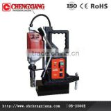 OUBAO concrete hole saw weldon shrank hole drill machine professional large power tools OB-2500E