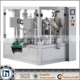 GD8-200A coconut milk packaging machine