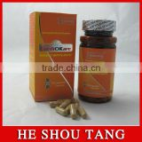 100% Effective Chinese Natural Chest pain and stroke medicine