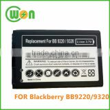 Replacement Battery for Blackberry BB 9220 9320 Mobile/Cell Phone Battery