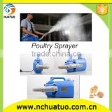 Factory Prices battery powered hand poultry sprayer
