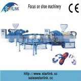 Wenzhou STARLINK Hot Sale PVC TPU TPR double-color rotary plastic shoe moulding injection machine