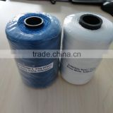 210d /6-36ply braided nylon twine