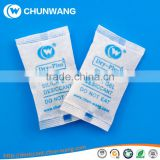 FDA Approved Safety Silica Gel Desiccant for Pharmaceutical and Vitamin Packaging, Food Packaging Products