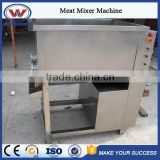 Factory price advanced design stainless steel meat mixer