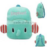 Animal school bag for kids The Elephant school bag high quality backpack