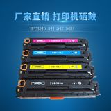 Wholesale compatible Hp 125a toner cartridge CP1215 printer supplies CB540A