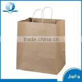 High Quality Wholesale Fashion Burger Paper Bag