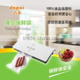 30cmX20cm vacuum suction and fresh keeping bag pressed grain food fresh keeping long lock nutrition vacuum bag