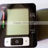 high quality blood pressure monitor wrist wrist blood pressure apparatus with CE ROHS approval EG-W06