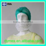 Disposable Soft PP Beard Cover with Elastic Band