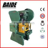 J23-60T\80T hole stamping press machine for aluminum profile\stainless steel\iron with high speed