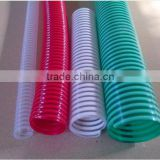 pvc discharge suction water hose