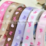 Wholesale 100% polyester satin tape factory in china