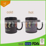 Hot Sale!!! 11oz Heat Sensitive Ceramic Magic Mug For Valentine Day/ceramic Color Changing Mug