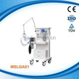 MSLGA01A ergonomic design health care product veterinary anesthesia machine innovative medical devices
