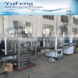 Automatic glass bottled syrup water filling line