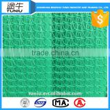 construction fence nylon safety net                                                                                                         Supplier's Choice