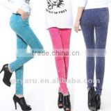 women pants trousers 2011-2012 suit uniform pockets embroidery wide leg and tops gym wear