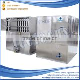 2015 New Power Compact Structure Cube Ice Maker Evaporator Ice Cube Making Machine Price